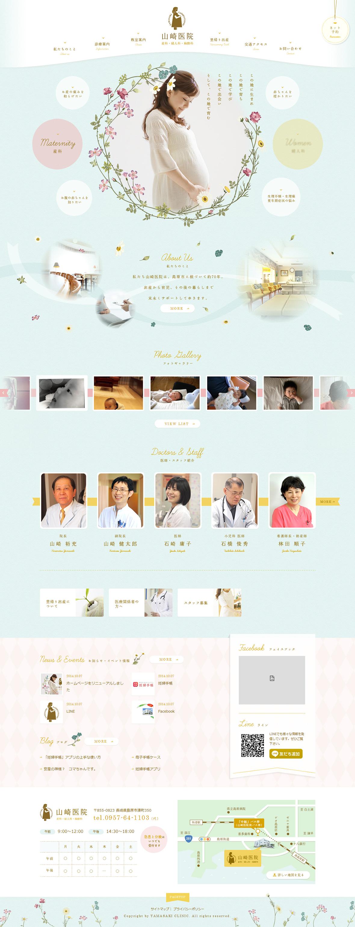 yamasaki-iin-创意,网页设计,创意设计,创意网站,字体设计,创意作品,设计作品,网站欣赏,优,ui设计,设计,设计师,平面设计,设计导航,电商设计,动漫设计,三维设计,平面设计