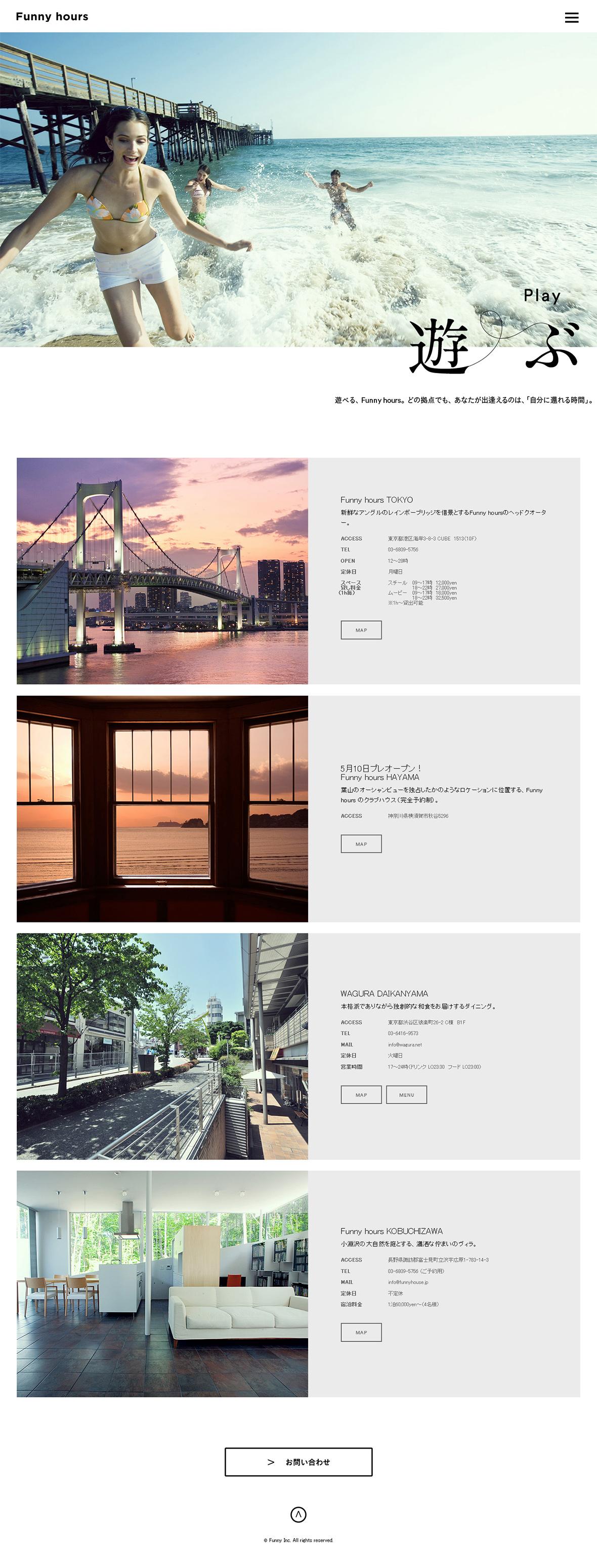 Funny hours-创意,网页设计,创意设计,创意网站,字体设计,设计网站,设计作品,网站欣赏,优,ui设计,设计,设计师,平面设计,电商设计,动漫设计,网站设计