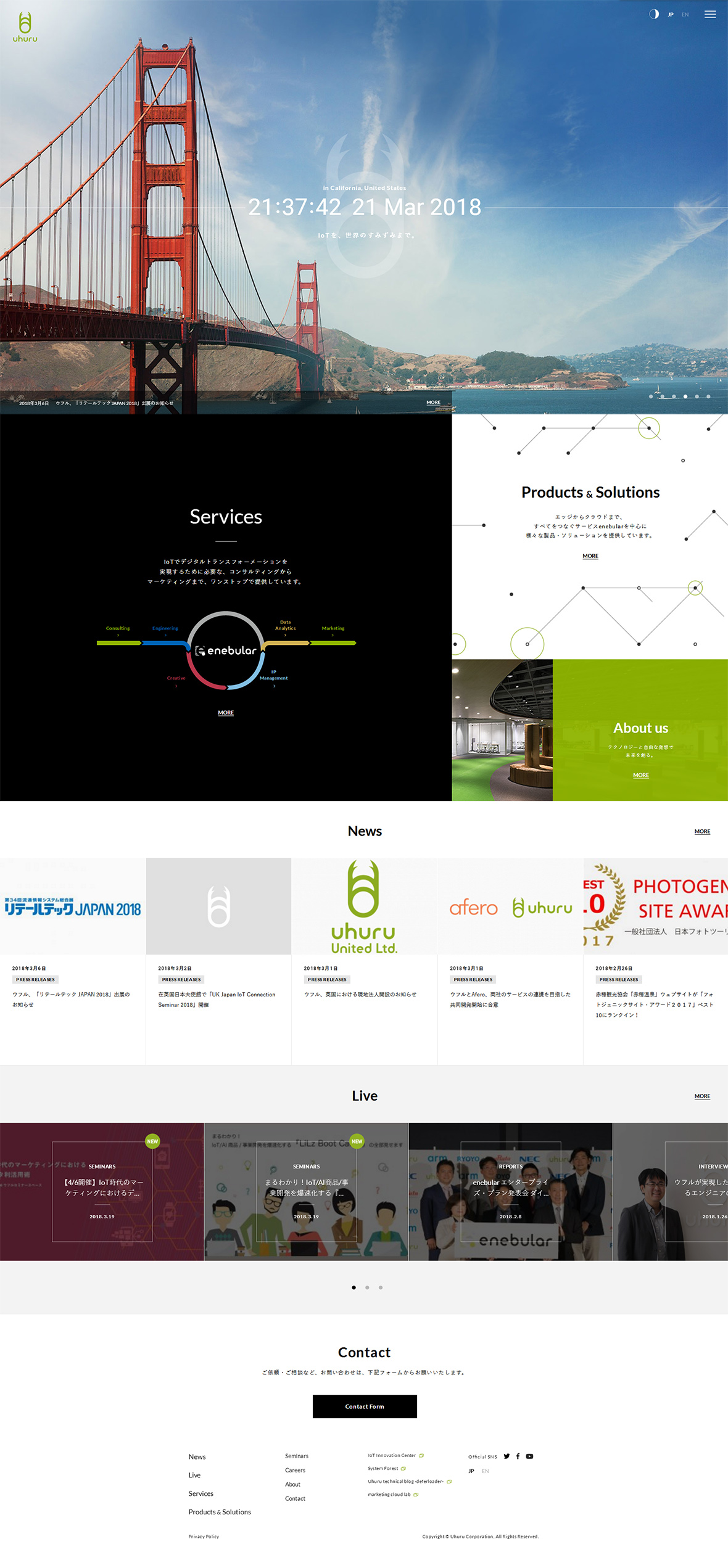 Uhuru 株式会社ウフ-创意,网页设计,创意设计,创意网站,网站设计,创意作品,设计作品,网站欣赏,优,ui设计,设计,设计师,优秀设计