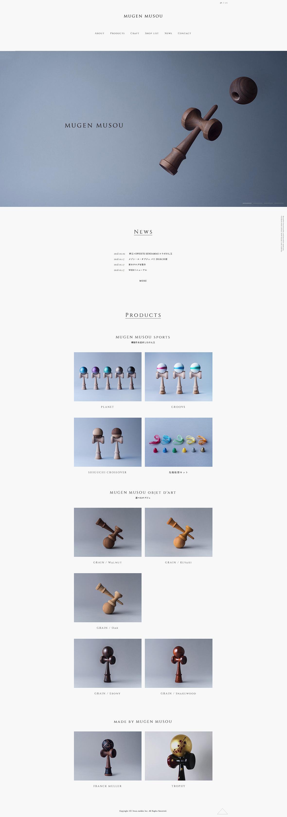 MUGEN MUSOU -KENDAMA-创意,网页设计,创意设计,创意网站,字体设计,设计网站,设计作品,网站欣赏,优,ui设计,设计,设计师,平面设计,电商设计,动漫设计,网站设计
