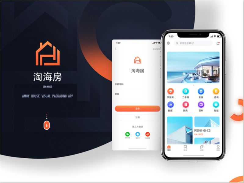 UI Design of Taohai House
