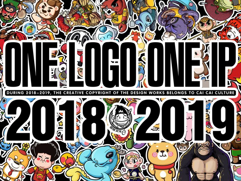 ONE LOGO ONE IP 2018/2019(中)